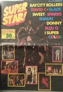 Super Star 1975-1