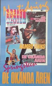 Action löp 1985-1