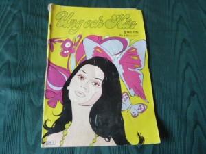 Ung och kär 1975-5